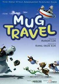 Mug Travel