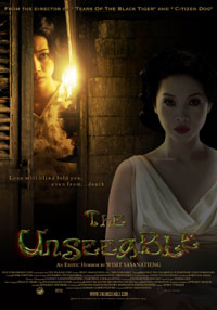 The Unseeable : The Unsseable