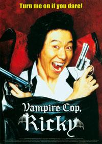 Vampire Cop, Ricky [2008]