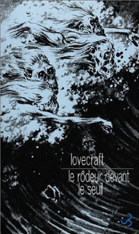 L'Appel de Cthulhu : Le Rôdeur devant le seuil [1971]