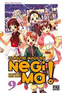 Negima [#9 - 2007]