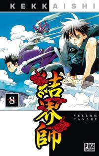 Kekkaishi #8 [2007]