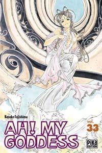 Ah ! My Goddess [#33 - 2007]