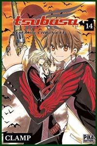 Tsubasa, Reservoir Chronicle [#14 - 2007]