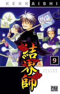 Kekkaishi #9 [2007]