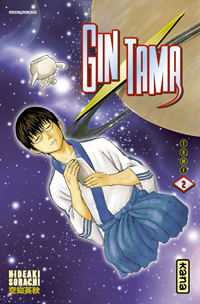Gintama [#2 - 2007]