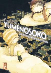 Yumenosoko [2007]