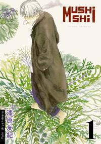 Mushishi [#1 - 2007]
