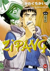 Zipang #14 [2007]