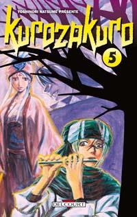 Kurozakuro [#5 - 2007]
