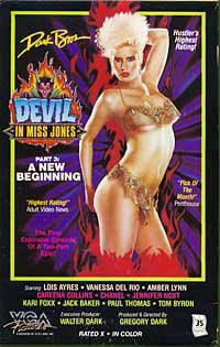 The Devil in miss Jones 3 [1986]
