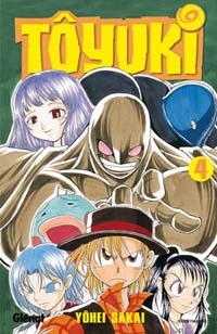 Toyuki [#4 - 2007]
