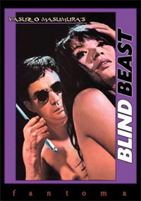 La Bête aveugle [2005]