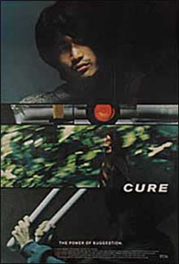 Cure [1999]