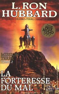 Mission Terre : La Forteresse du mal [#2 - 1988]