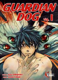Guardian Dog [#1 - 2007]