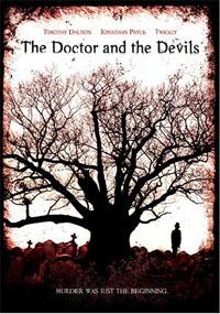 Le Docteur et les assassins [1986]