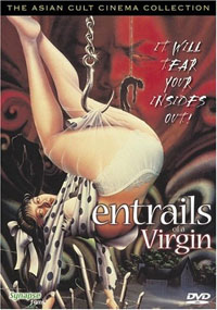 Entrails of a Virgin : Entrails of the virgin [#1]
