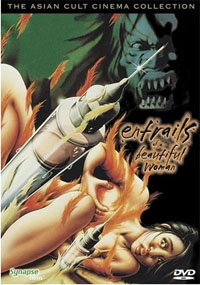Entrails of a Virgin : Entrails Of A Beautiful Woman #2