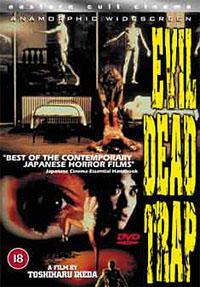 Evil Dead Trap [#1 - 1989]