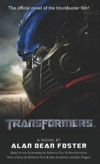 Transformers #2 [2007]