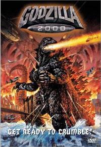 Godzilla 2000 [2000]
