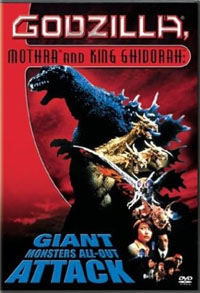 Godzilla, Mothra and King Ghidorah: Giant Monsters All-Out Attack [2003]