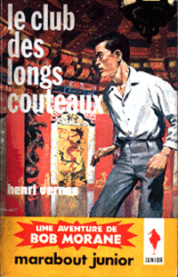Bob Morane : Le club des longs couteaux #55 [1962]