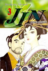 Jin [#3 - 2007]