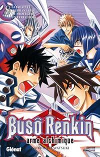 Buso Renkin [#8 - 2007]