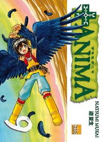 +anima [#9 - 2007]