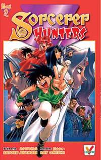 Sorcerer Hunters [#2 - 2006]