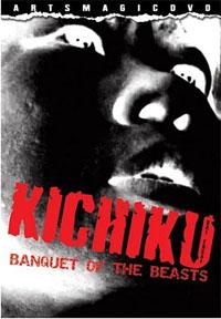 Kichiku [1988]