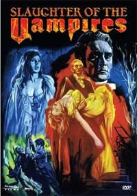 Vampire, homme ou femme? [1963]