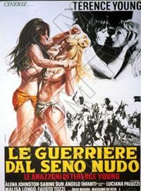 Les Amazones [1975]