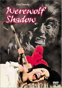 La Furie des vampires [1972]
