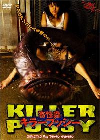 Killer Pussy [2004]