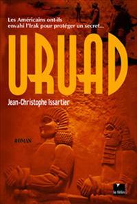 URUAD #1 [2005]
