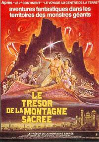 Le Trésor de la montagne sacrée [1979]