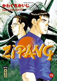 Zipang #15 [2007]