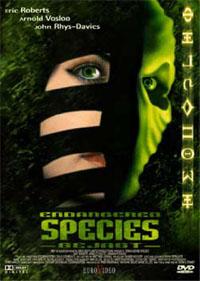 Alien Invasion [2002]