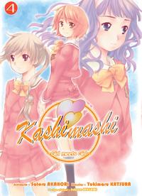 Kashimashi - Girl meets Girl [#4 - 2007]