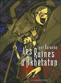 Les Ruines d'Akhénaton : Les Jours ensoleillés #1 [2007]