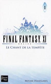 Final Fantasy XI - T1 [2007]