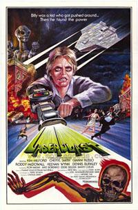 Rayon Laser [1979]