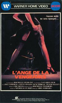 L'ange de la vengeance [1982]