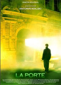 Titre : La Porte