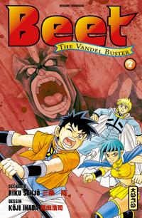Beet the vandel Buster [#7 - 2007]