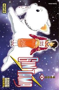 Gintama [#4 - 2007]