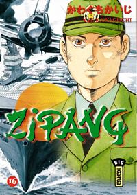 Zipang [#16 - 2007]